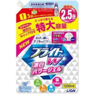 ライオン ブライトW 除菌&抗菌 詰替え特大 1200ml|komeri