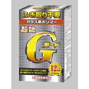 リンレイ ガラス系ポリマー超艶G|komeri
