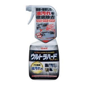 リンレイ ウルトラハードクリーナー 油汚れ用 700ml