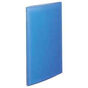リヒト クリヤーブック A2S 20P ブルー|komeri