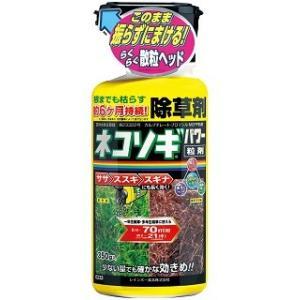 ネコソギパワー粒剤K 350g|komeri