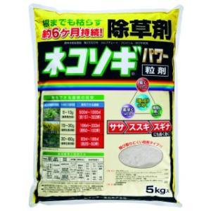 ネコソギパワー粒剤 業務用 5kg 4個セット|komeri