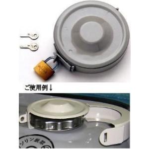 サンダイヤ キャップ固定カバー 250P−48FN|komeri