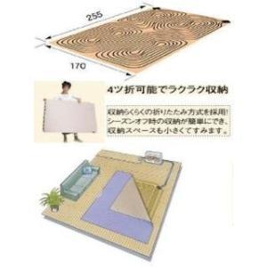 コロナ ソフトパネル(3畳用) UP−32FB|komeri