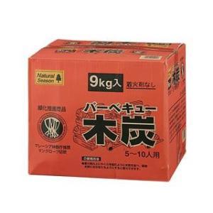 マングローブ木炭 9kg 2個セット|komeri