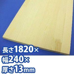 ホワイトパイン材 板 1820×13×240mm|komeri