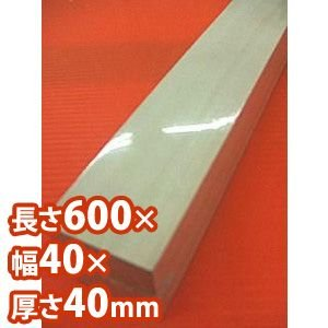 桐集成材 600×40×40mm|komeri