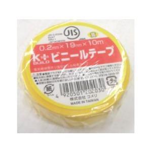 K+ ビニールテープ 黄 19mm×10m