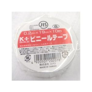 K+ ビニールテープ 白 19mm×10m
