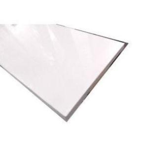 メラミン化粧板 ホワイト 1800×250×18mm|komeri