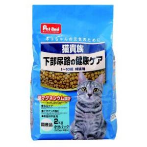 Pet ami 猫貴族 下部尿路の健康ケア 2kg|komeri