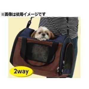 Pet ami 折畳みキャリー ネイビー/ブラウン|komeri