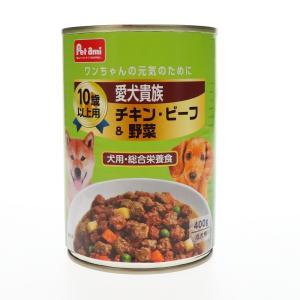 Pet ami 愛犬貴族缶 角切チキンビーフ&野菜 10歳以上用 400g 24個セット