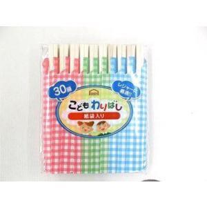 子供用アスペン元禄箸 紙袋入り 30膳|komeri