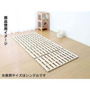 布団が干せる桐すのこベッド 4つ折り セミダブル komeri