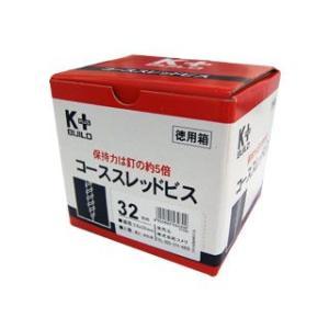 コーススレッドビス徳用箱 3.8×32mm 全ねじ 約1800本|komeri
