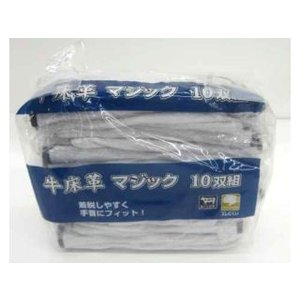 牛床革マジック手袋10P KMSWG002 komeri