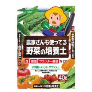 農家さんも使っている野菜の培養土 40L|komeri