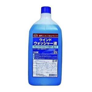コメリセレクト ウインドウォッシャー液 2L|komeri