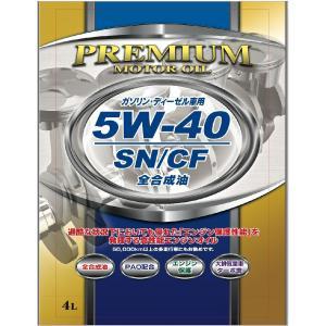 プレミアムモーターオイル SN/CF 5W40 4L|komeri