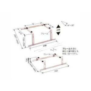 イナバ クーラーキャッチャー 傾斜屋根用 C−YZG