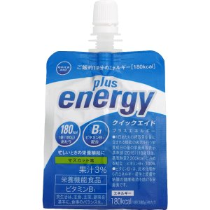 クイックエイドプラスエネルギー (栄養機能食品B1) 30個...