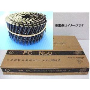 ロールネイル(カラーN釘) FC−N50 10巻 クロ|komeri