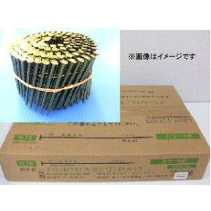 ロールネイル(カラーN釘) FC−N75 10巻 キミドリ|komeri