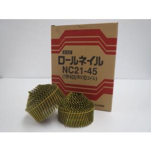 ロールネイルNC21−45HC 小箱10巻