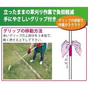 草刈りらーく|komeri|04