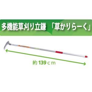 草刈りらーく|komeri|05