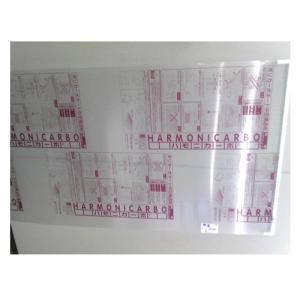 ハモニカーボ 透明 1820×910×4 5個セット|komeri