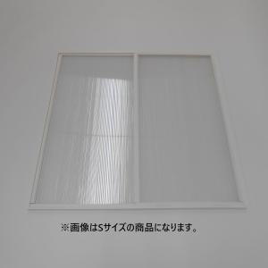 エコな簡易内窓キット ホワイト Lサイズ|komeri