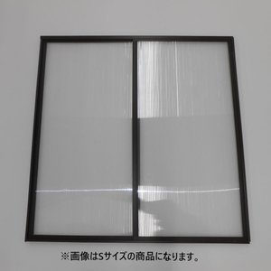エコな簡易内窓キット ブラウン Lサイズ|komeri