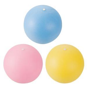 ピラティスヨガボール20 ブルー IMC−74B|komeri