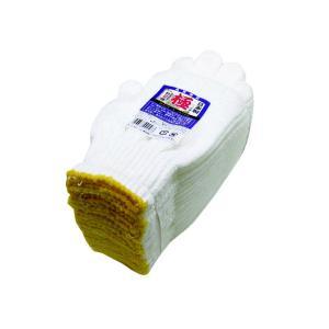 日本製シノ軍手「極」 12双 komeri