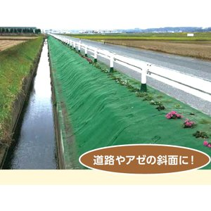 繊維系防草シートの部類では最も厚みが有り、柔軟性と耐候性に優れている。また国内製造(日本製)で長年、...