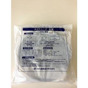 スミチューブ果菜200m WB8501|komeri