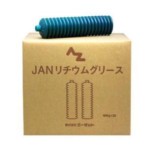 エーゼット JANリチウムグリースジャバラ 40...の商品画像
