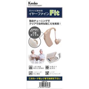 コメリ ドットコム補聴器本体の商品一覧ダイエット健康 通販