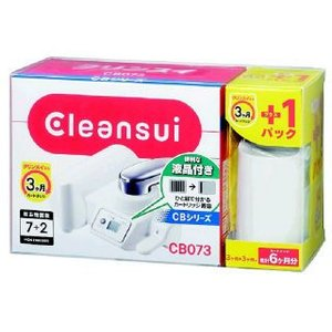 クリンスイ CB073W-WTの関連商品5