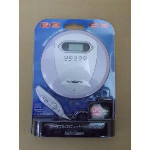 ポータブルCDプレーヤー アダプター付き CD...の関連商品4