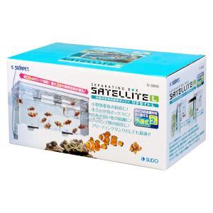 水合わせや、仔魚や弱い魚の隔離BOXに最適です。