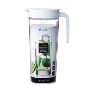 スリム冷茶ポット 1100ml ホワイトS1100|komeri