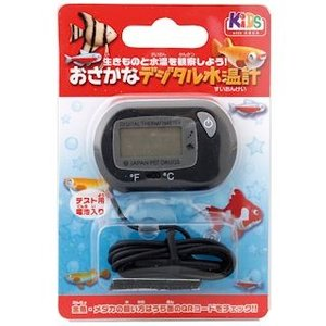 簡単に使用できる小型デジタル水温計。