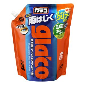 ガラコ ウォッシャー液 パウチパック 2L|komeri