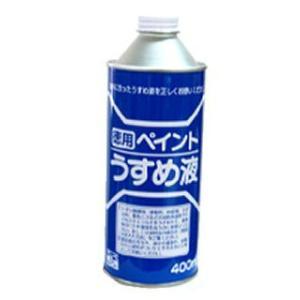 油性塗料をうすめたり、用具の洗浄に使用します。※沖縄・北海道への配達は出来ません。