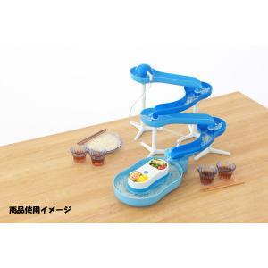 流麺スライダー そうめん流し器 ブルー komeri
