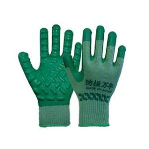 800 防振手袋|komeri