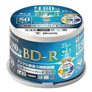 ブルーレイディスク50枚(スピンドル)BD−R50SP